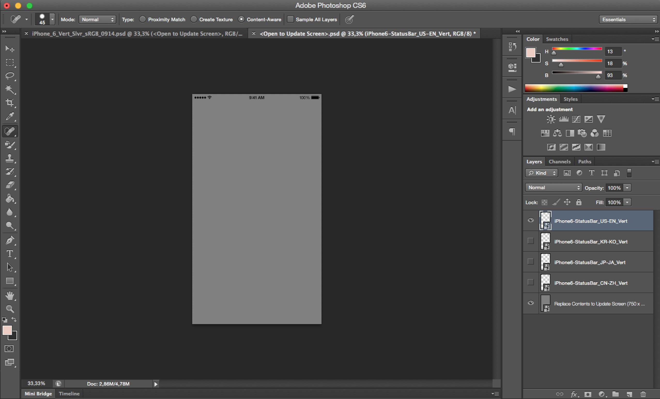 Device Photoshop Template